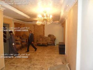 118 شقة للبيع بقرب ميدان المساحة 185م للباحثين عن موقع متميز